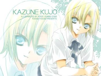kazune from kamichama karin his soooo cute