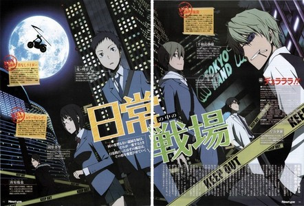 My favorite anime made after 2004 definitely would have to be Durarara. It was made just last year I think. It's a really great anime, and I have to admit I had my doubts but when I began watching it I just became addicted.