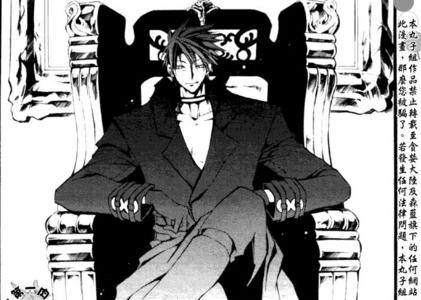 XD <3 him Frau from 07-Ghost