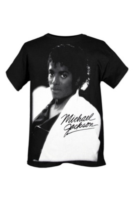my mj shirt. i would kill someone if they tryed 2 steel it!!!!