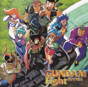 Does anyone miss Mobile Fighter G Gundam? I totally forgot about it until a few weeks ago. Then i went into a G Gundam marathon! It's one of the few gundam animes i like.