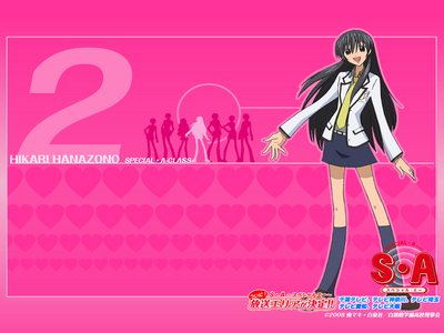 Hikari from Special A (: