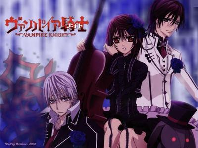 Vampire Knight! I'm so obsessed with it I can't even think about anything else! I've watched the series 4 times! 3 in subs and 1 in dub. Read the マンガ 2 times! Read almost every Zero x Yuuki FanFic! I just can't imagine a better アニメ than this!!!