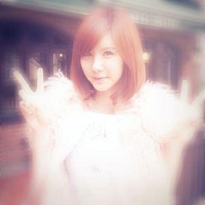 A.S jung ah