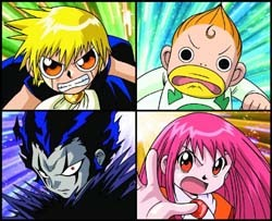 Zatch, Kanchome, Brago, & Tia from Zatch Bell!