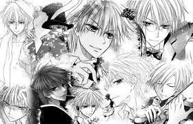 this guy. Usui from Kaichou wa maid sama. u guys should really read it if u lilke manga.