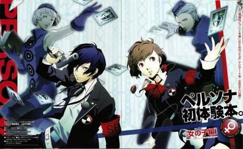 Shin Megami Tensei: Persona 3 =3 <3