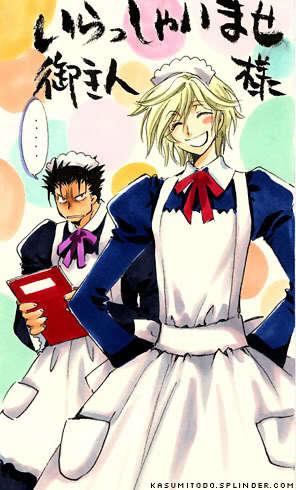 Kurogane and Fai from Tsubasa xD