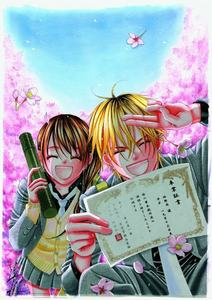 Boku no Hatsukoi wo Kimi ni Sasagu! so beautiful!! It has a live-action movie, but not an anime... That okay? If not then... Kimi Ja Nakya Dame Nanda o Usotsuki Lily! I amor those~