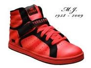 how te like this shoe?