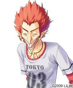 post the ugly Anime face ever!!!!