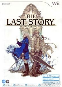 if anyone is the peminat of this game..'THE LAST STORY'please sertai thishttp://www.fanpop.com/spots/the-last-story