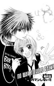 Romantic manga.......(Read Details)