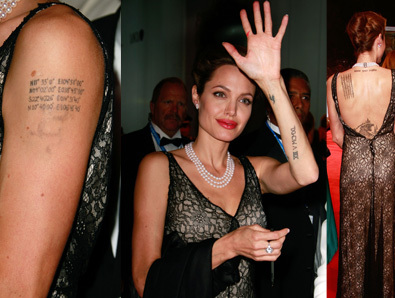 None i personally dont like tatoos on girls.I mean okay somewhere hidden can but on arm o so i don't like.For example look at Angelina Jolie she is so beautiful and in an evening dress with her back uncovered and arms te see some tattos i mean i dont think they look good when te dressed really elegant as a woman.