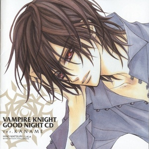 no doubt.....KANAME is the HOTTEST.....!!