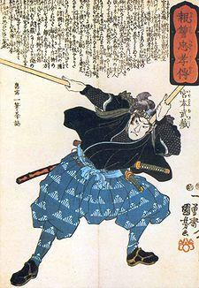 Miyomoto Musashi