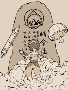 Me too!! sometimes i want to runaway of this world why...??? i want to be like TOPH!! really No only a joke XD