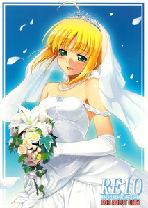 for me,my wife will be saber from fate/stay night,this is her picture in our wedding day...