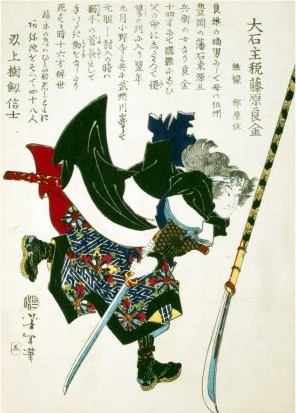 i dont know exactly but i know he is a ronin samurai from Hapon im guessing Edo era