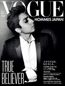 Vogue Hommes Japan vol. 5