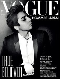 Vogue Hommes japón vol. 5