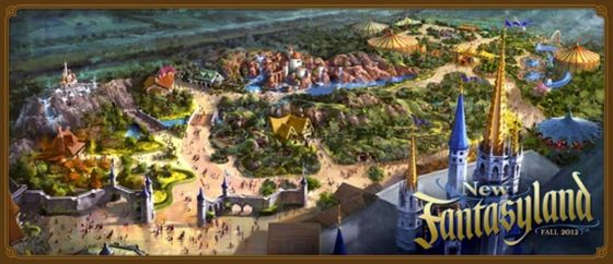 Coming to Magic Kingdom Fall 2012!!