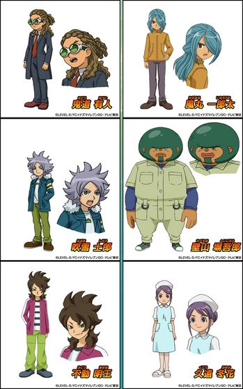 Kidou and Kazemaru(upper), Fubuki and Kabeyama(middle), Fudou and Fuyuka(lower)