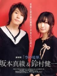 Sakamoto-sensei and Suzumura-sensei
