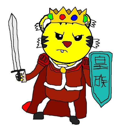 Emperor Rintoo Battling Against the Dragon King