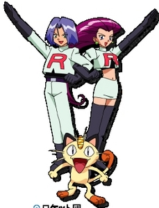 Team Rocket's outfit from Kanto - Sinnoh