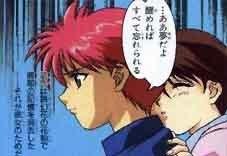 Kurama and Maya