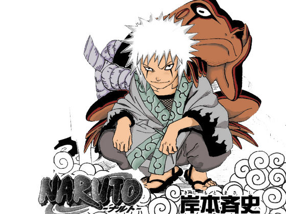 Nice image of young Jiraiya