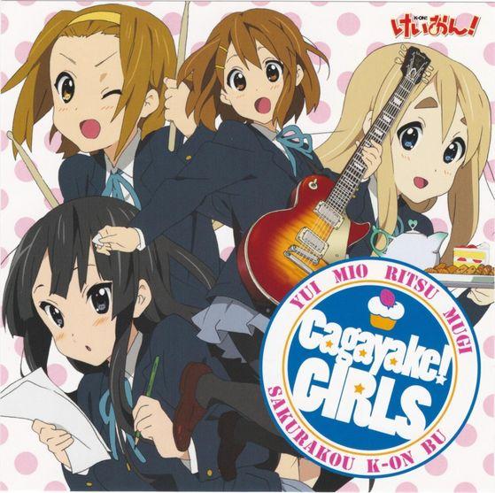 Cagayake! Girls