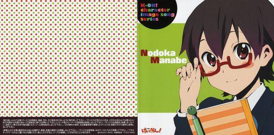 K-ON! Character Image Song Series-Nodoka Manabe