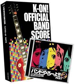 K-ON! Official Band Score