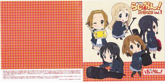 K-ON! Radion! Special Vol.1