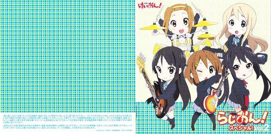 K-ON! Radion Special Vol.2