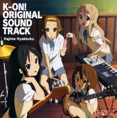 K-ON! Original Sound Track