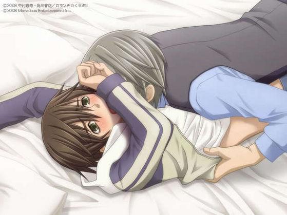 Misaki+Usagi=Sexy love. X3