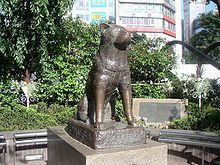 The commemorative statue of Hachikō in Shibuya