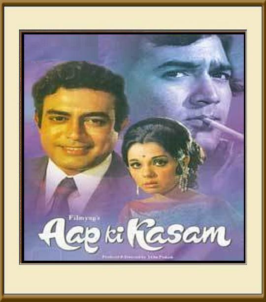 Zindagi Ke Safar Mein ( Aap Ki Kasam - 1974 ) - Music Album