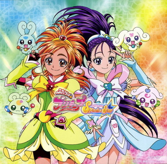 Pretty Cure Splash stella, star