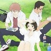 The Girl Who Leapt Through Time-Movie