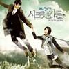 Secret Garden - The K-Drama