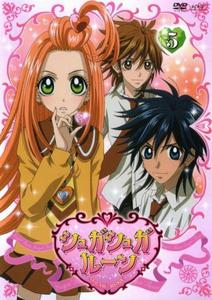 OH YEA! AND SUGAR SUGAR RUNE! IT'S AWESOME! It's written Von moyoco Anno, If you've never read it, it'
