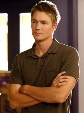 Day 1 – Your favorite male character