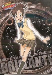 H- Haru Miura(Katekyo Hitman Reborn!)