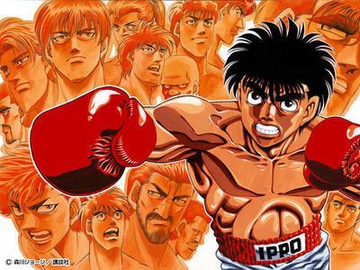 I- Ippo Makunouchi(Fighting Spirit/Hajime no Ippo