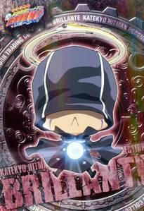 V- Viper(Katekyo Hitman Reborn!)