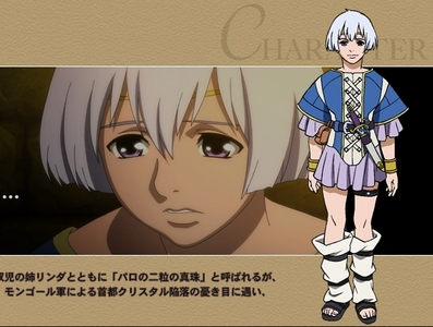 Remusu from guin saga